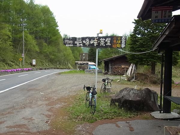 Rimg2005